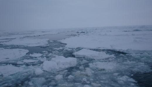 流氷2019時期の予想!場所や船について