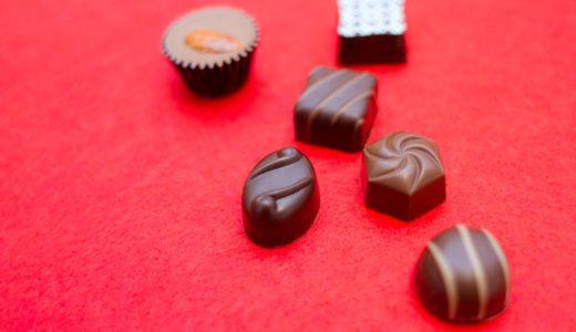 大丸札幌店2019で購入できるルビーチョコレートまとめ