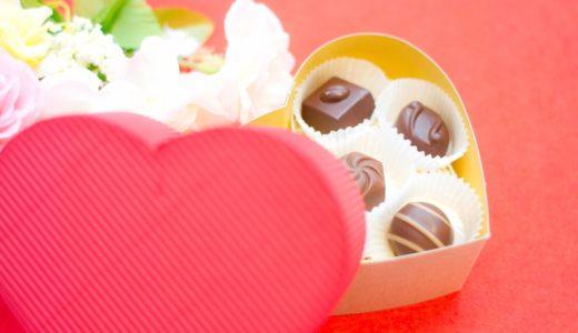 ルビーチョコレート(札幌)が購入できる場所を調査!新種