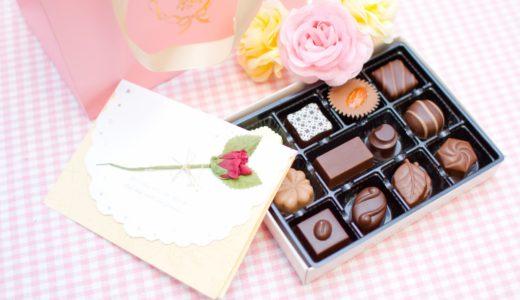 札幌三越2019で購入できるルビーチョコレートまとめ!