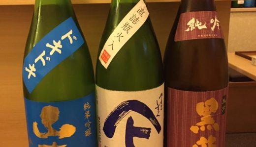 味な店圓(えん)札幌にある秋田料理のお店!せり鍋がおいしい!