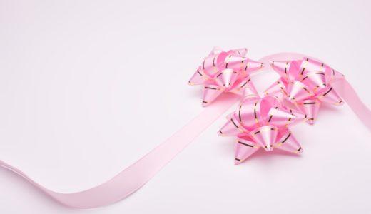 就職祝いのプレゼントにおすすめグッズまとめ[女性編]彼女や友達に!