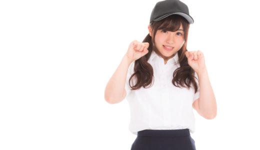 中村優花さんがSKE48を卒業した理由は?通っている大学をチェック!