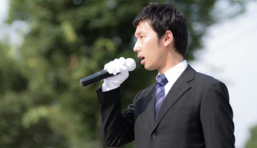 高橋はるみ(北海道参議院選挙)の公約は?経歴や結婚についても!