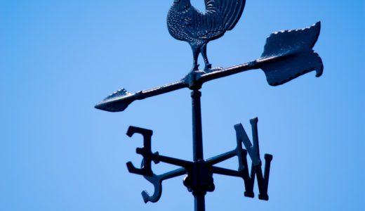 ノートルダム大聖堂の十字架や風見鶏が無傷だった理由は?材料がヒント!