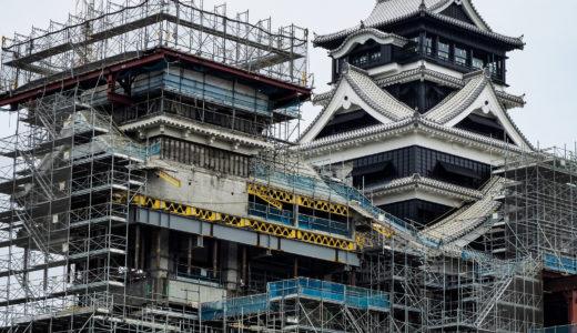 ノートルダム大聖堂(パリ)の修復工事の作業方法!業者や会社は?費用も解説!