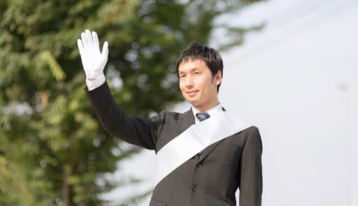 岩瀬清次(北海道参議院選挙)の公約は?経歴や結婚についても!