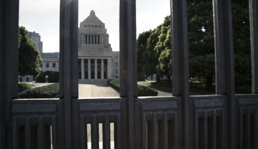 山本太郎議員が新党『れいわ新選組』立ち上げ!今までの経歴をチェック!