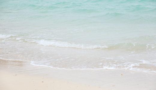 矢口真里が結婚式を挙げた海の見える素敵な式場はどこ?費用と参列者もチェック!