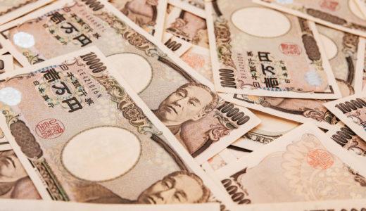新しい一万円札の渋沢栄一さんの功績は?会社をチェック!