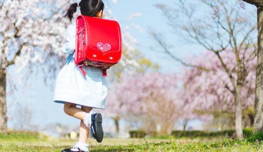 芸能界ママの入学式ファッションをチェック!辻ちゃんや新山千春さんなど!