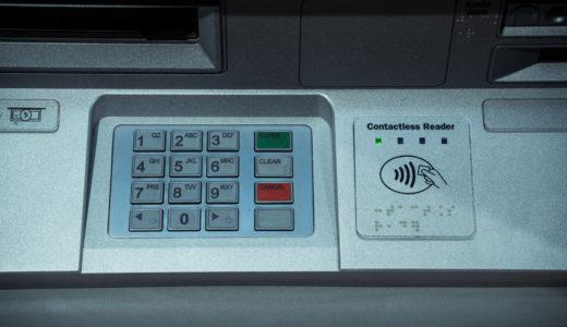 北海道銀行ATM2019GWの手数料がかかる期間はいつ?