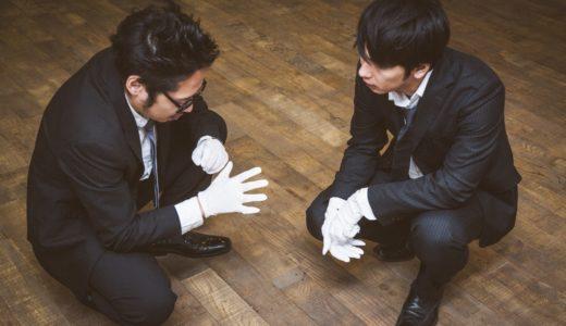 名探偵コナン科学捜査展(長崎)の所要時間や混雑状況をチェック!