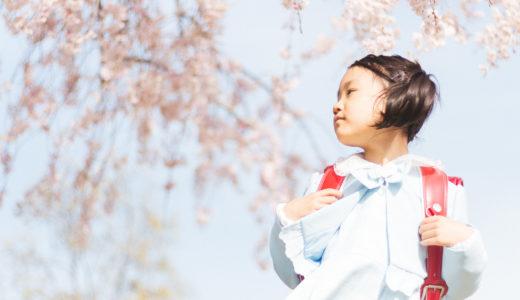 [天気の子]凪を助けた女の子たちの設定がすごい!花澤香菜と佐倉綾音?
