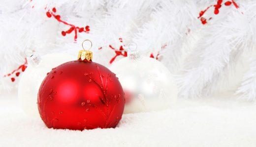 ランコム2019クリスマスコフレの発売日や予約開始日について!中身のネタバレ!